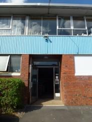 The exterior - Dornwell Studios