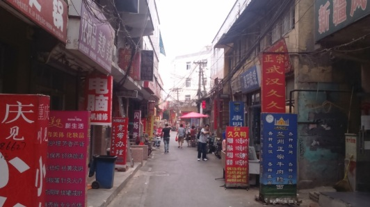 A view down an alley near to the galleries in Caochangdi (草场地).