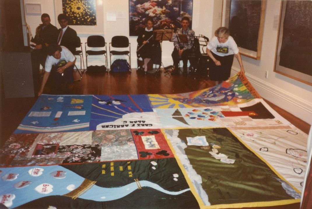 Inaugural Unfolding of the Quilt